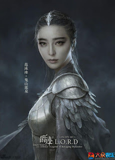 Fan Bing Bing in L.O.R.D. Legend of Ravaging Dynasties 2016 Chinese animated film