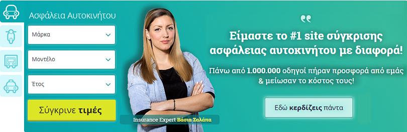 insurance expert