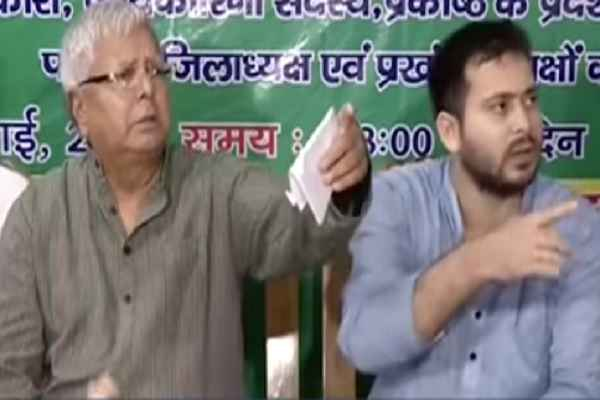lalu-yadav-told-will-not-let-rss-and-bjp-enter-in-bihar