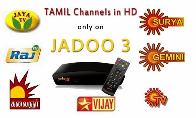 JadooTV | Watch Live TV in HD and Real TV on our Jadoo 3 Media Box