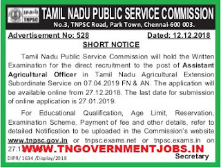 tnpsc-agricultural-officer-assistant-post-exam-notification-2018-tngovernmentjobs
