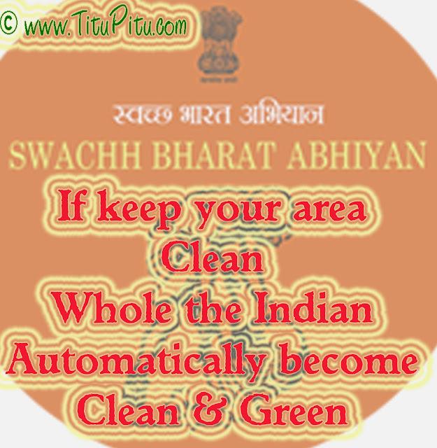Essay in english on swachh bharat