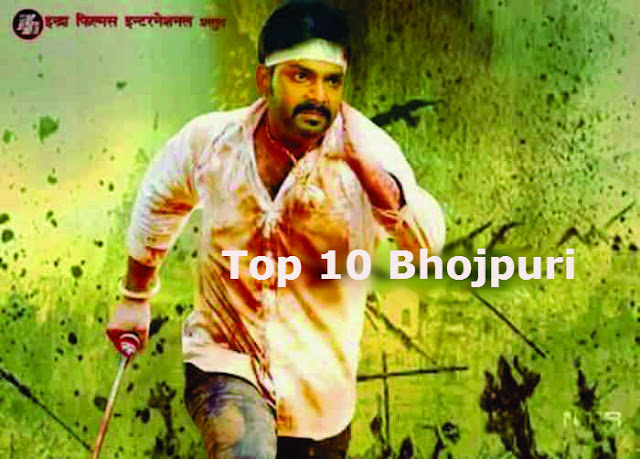 Pawan Singh New Upcoming bhojpuri Film Gadar