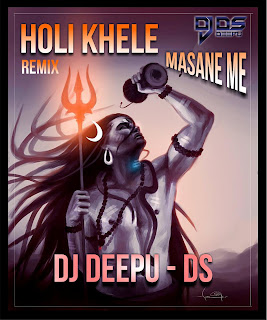 Holi+khele+Masane+Me+-+Dj+Deepu+Ds.mp3