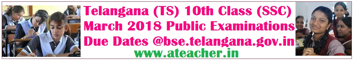 Telangana (TS) 10th Class (SSC) March 2018 Public Examinations Due Dates With Fine/Without Fine @bse.telangana.gov.in