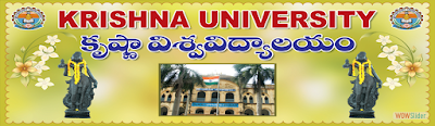 manabadi Krishna University Degree Supply Results 2017, Krishna University Degree Supply Results
