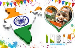 Independence Day song lyrics and poems latest-2017: