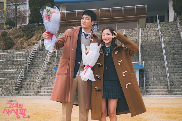 her private life kdrama first impressions