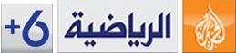 مشاهدة قناة الجزيرة الرياضية 6+ بث مباشر مجانا