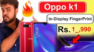 oppo k1 price in india,oppo k1 specs,oppo k1 unboxing,oppo k1 price in india specification,oppo k1 vs poco f1,oppo k1 mobile,oppo k1 all colours,oppo k1 all details,oppo k1 all features oppo k1 availability in india oppo k1 buy online india oppo k1 battery oppo k1 buy in india oppo k1 camera oppo k1 camera test oppo k1 display fingerprint