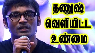 DHANUSH Opens An Unknown News Till Date