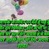 Happy Birthday Shayari   Birthday Wishes Hindi Shayari with image