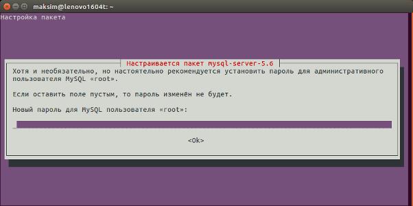 Создание пароля для root пользователя MySQL