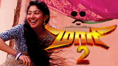 Maari 2 – Sai Pallavi Official First Look Announcement! | Dhanush