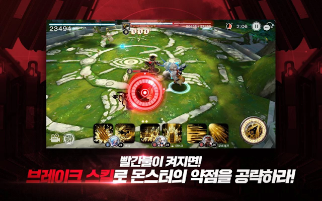 Destiny 6 App