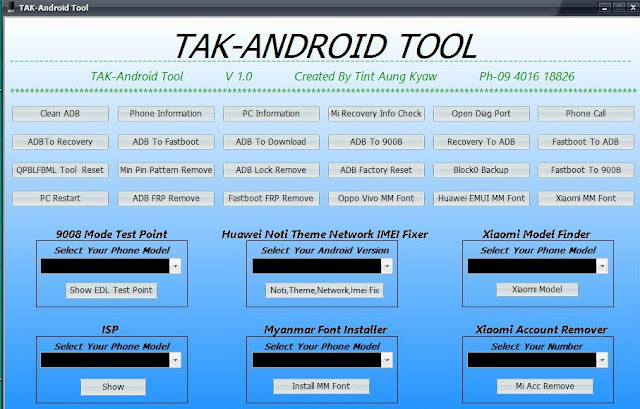 TAK Android Tool Download (Working 100%) - Flashing