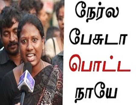 Bold Lady Speech In Marina Jallikattu Protest