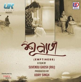 Shunyota (2017) Bengali Movie Full DvDScrRip x264