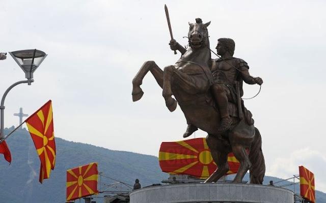 Τα τρία ονόματα που «παίζουν» για την ΠΓΔΜ