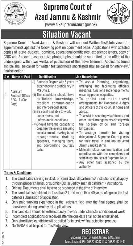 AJK Latest Jobs in Supreme Court of Azad Jammu Kashmir