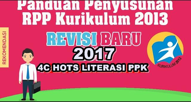 Pedoman Penyusunan RPP Kurikulum 2013 Revisi Tahun 2017