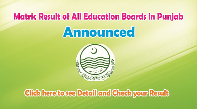 Matric Result of All Education Boards in Punjab 2016 announced