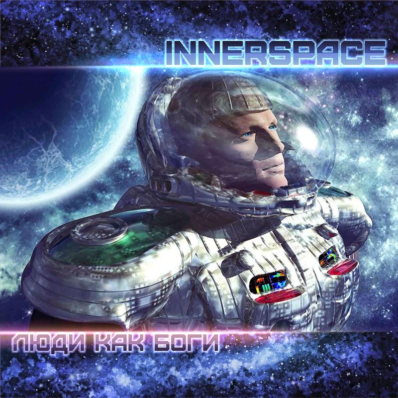 Usc Unlimited Innerspace Lyudi Kak Bogi Humans As Gods