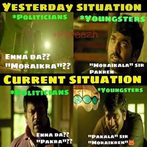 Tamil Cinema Meme Dec 60 Gethu Cinema Inspiration Funny Love Quotes From Movies