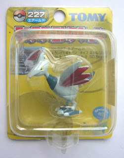 Skarmory Pokemon Figure Tomy Monster Collection yellow package series