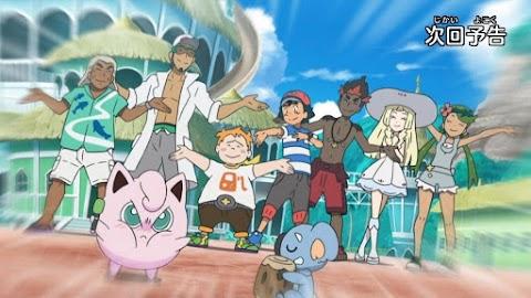 Capítulo 13 Temporada 21 ¡Deja a los Pokémon dormilones en paz!