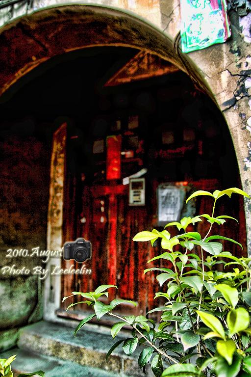 台南教堂古蹟|國度豐收教會|偕行社~廢棄倉庫變教堂
