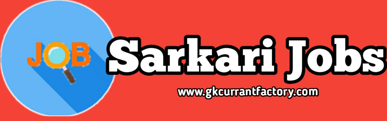 sarkari results jobs