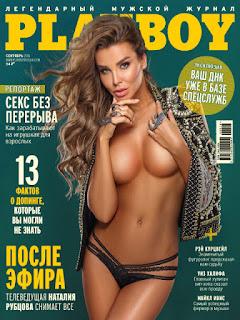 Revista Playboy Rusia – Septiembre 2016 PDF Digital