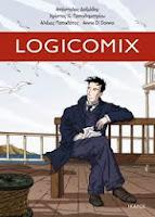 http://thalis-istologio.blogspot.gr/2013/12/logicomix.html