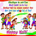 Happy Holi Wishes, Funny Holi Whatsapp Status in Hindi