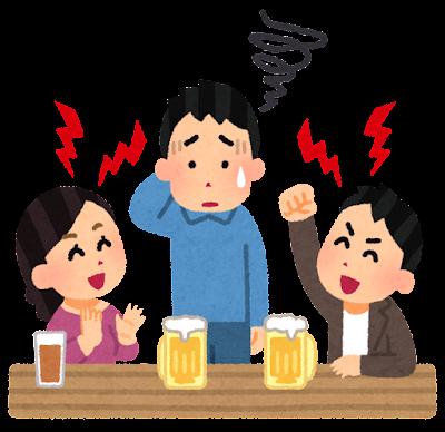 飲み会で煽られる人のイラスト(男性・一発芸)
