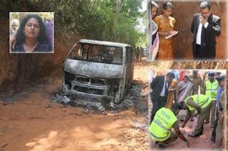 Killing-spree in Lanka, 'Dankotuwa' bodies burnt beyond recognition hamper police investigations