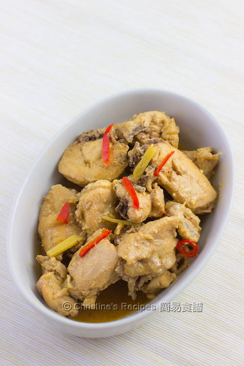 椒絲腐乳蒸雞 Steamed Chicken with Fermented Beancurd01
