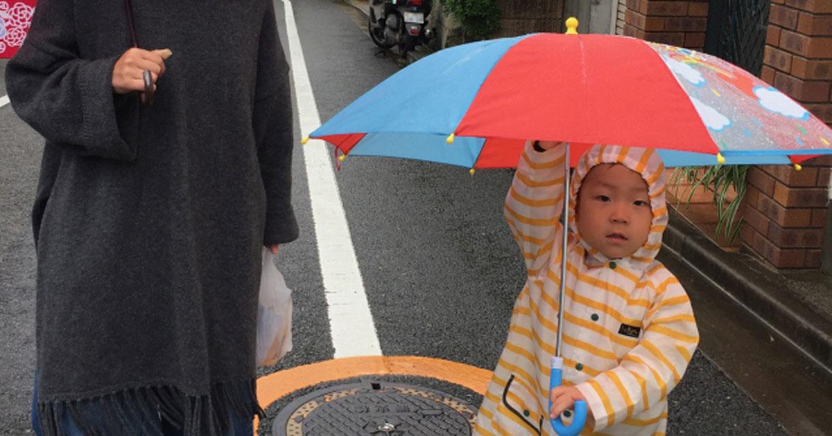 trò chơi trời nắng trời mưa cho trẻ mầm non