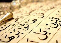 Kur'an-ı Kerim'in Surelerinin 5. Ayetlerinin Türkçe Açıklamaları