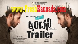 Run Antony Movie Official HD Trailer