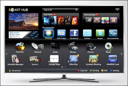 latest firmware version for samsung smart tv