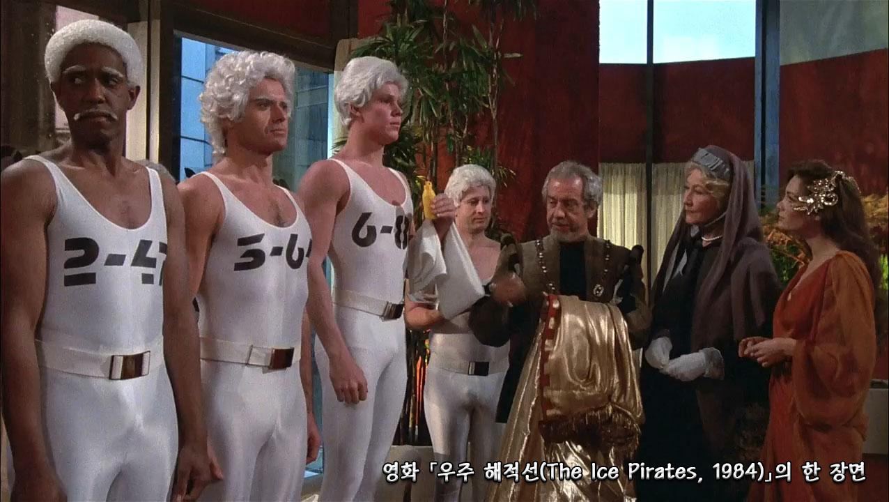 The Ice Pirates 1984 scene 02