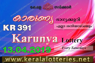 "keralalotteries.net, ""kerala lottery result 13 04 2019 karunya kr 391"", 13th April 2019 result karunya kr.391 today, kerala lottery result 13.04.2019, kerala lottery result 13-4-2019, karunya lottery kr 391 results 13-4-2019, karunya lottery kr 391, live karunya lottery kr-391, karunya lottery, kerala lottery today result karunya, karunya lottery (kr-391) 13/4/2019, kr391, 13.4.2019, kr 391, 13.4.2019, karunya lottery kr391, karunya lottery 13.04.2019, kerala lottery 13.4.2019, kerala lottery result 13-4-2019, kerala lottery results 13-4-2019, kerala lottery result karunya, karunya lottery result today, karunya lottery kr391, 13-4-2019-kr-391-karunya-lottery-result-today-kerala-lottery-results, keralagovernment, result, gov.in, picture, image, images, pics, pictures kerala lottery, kl result, yesterday lottery results, lotteries results, keralalotteries, kerala lottery, keralalotteryresult, kerala lottery result, kerala lottery result live, kerala lottery today, kerala lottery result today, kerala lottery results today, today kerala lottery result, karunya lottery results, kerala lottery result today karunya, karunya lottery result, kerala lottery result karunya today, kerala lottery karunya today result, karunya kerala lottery result, today karunya lottery result, karunya lottery today result, karunya lottery results today, today kerala lottery result karunya, kerala lottery results today karunya, karunya lottery today, today lottery result karunya, karunya lottery result today, kerala lottery result live, kerala lottery bumper result, kerala lottery result yesterday, kerala lottery result today, kerala online lottery results, kerala lottery draw, kerala lottery results, kerala state lottery today, kerala lottare, kerala lottery result, lottery today, kerala lottery today draw result  kr-391"