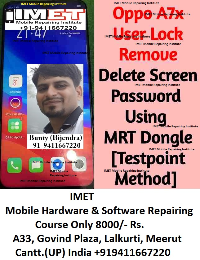 Oppo A7x User Lock Screen lock remove with mrt Key With Test