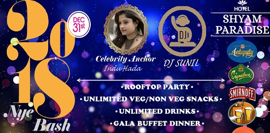 Jaipur, Rajasthan, New Year Party, New Year Party in Jaipur, New Year Party in Rajasthan, gift, fashion, girls, Hotel Shyam Paradise, Hotel Shyam Paradise dcm jaipur, Deependra Luniwal