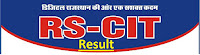 RSCIT RKCL Result for 05 February 2017 Exam, Available