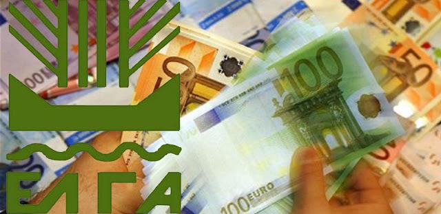 100.000€ καταβάλει στις 9 Ιουνίου ο ΕΛΓΑ σε δικαιούχους παραγωγούς της Αργολίδας