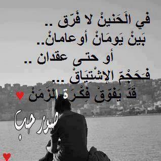 عبارات حزينة ومؤلمه Home Facebook