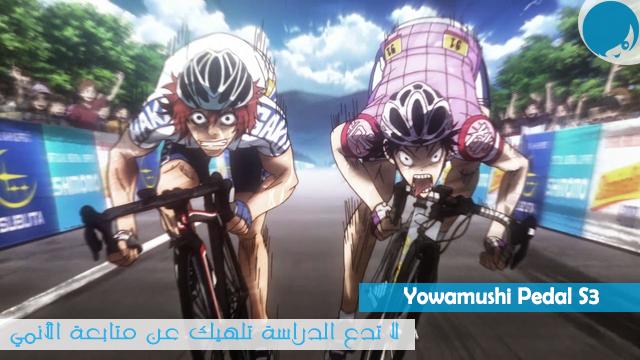 الحلقة 07 من انمي الدراجات Yowamushi Pedal مترجم أون لاين